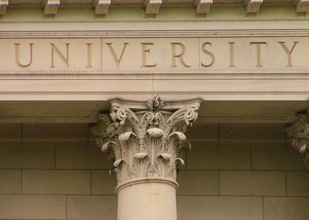 university-pillar